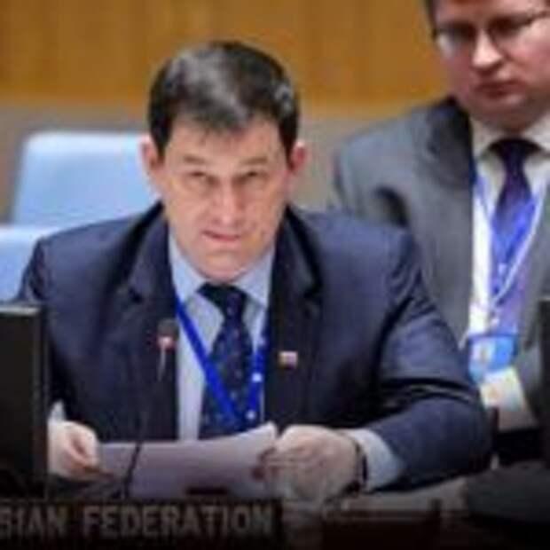 «Ярмарка лицемерия»: Дипломат из РФ назвал встречу по Донбассу в ООН «тошнотворной»