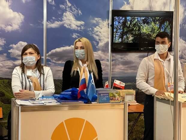 Более 60 регионов РФ примут участие в форуме «Открытый Крым»