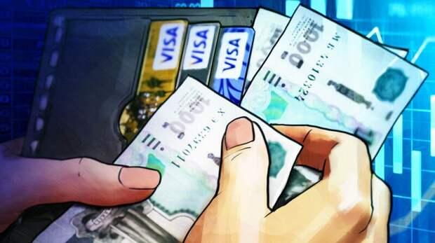 Треть ведущих банков России повышает ставки по рублевым вкладам