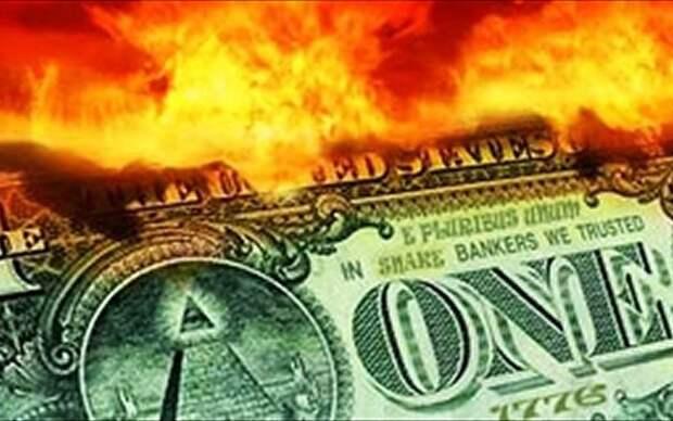 Американцы поставили под удар доллар США, нарушив основной денежный закон...
