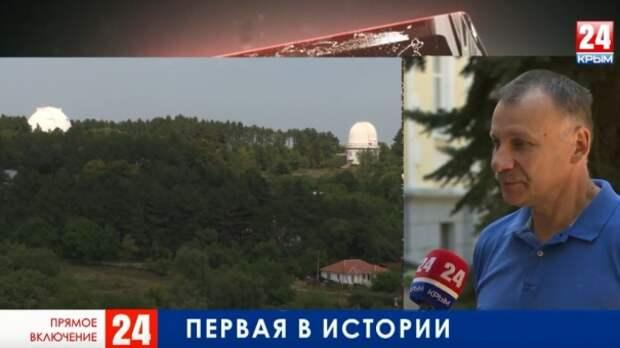 Эксклюзив. Первую в истории межзвёздную комету открыл крымчанин