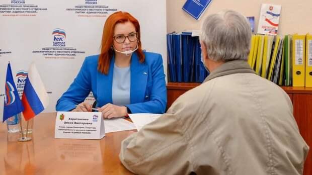 Олеся Харитоненко провела прием граждан