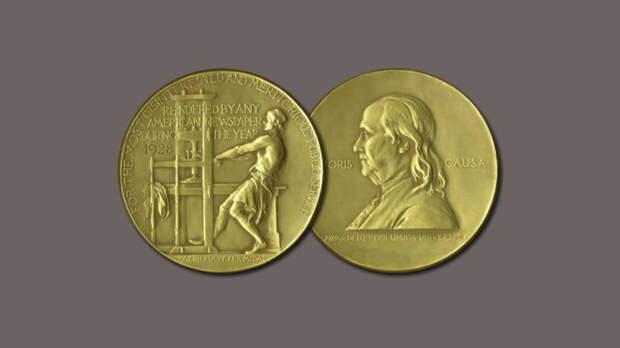 Победителей Пулитцеровской премии объявили в США