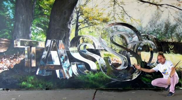 Графитти словно из стекла