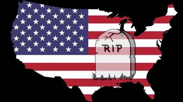 God BLaMe America: США не просто расколоты. США сломаны