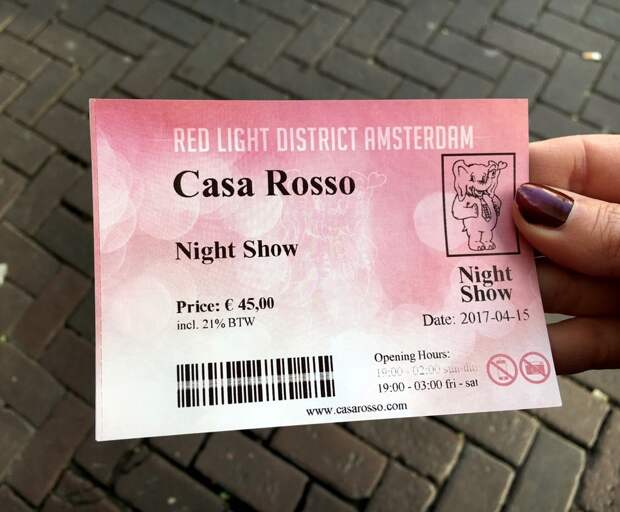 Театр секса Casa Rosso (Нидерланды, Амстердам) - Секс на сцене театра