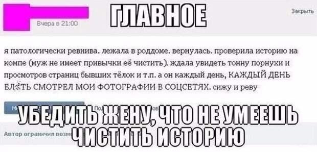 1453898246_kommenty-24