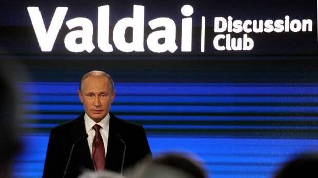 Президент РФ: не все страны ОПЕК+ способны быстро нарастить добычу нефти