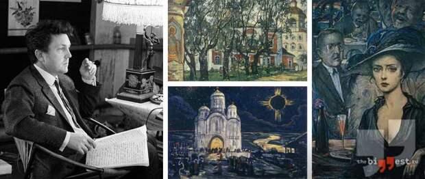 Глазунов Илья Сергеевич
