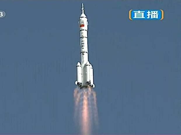 Обломки неконтролируемой китайской ракеты упали в Индийский океан