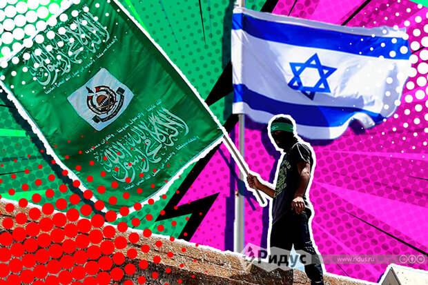 ХАМАСVS Израиль: кто прав, кто виноват— взгляд изИерусалима