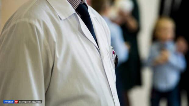 Томские врачи применили новый метод лечения рака