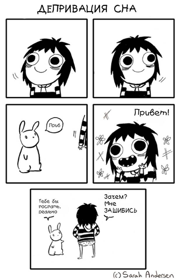 Чумовые комиксы о том, как трудно быть большой девочкой