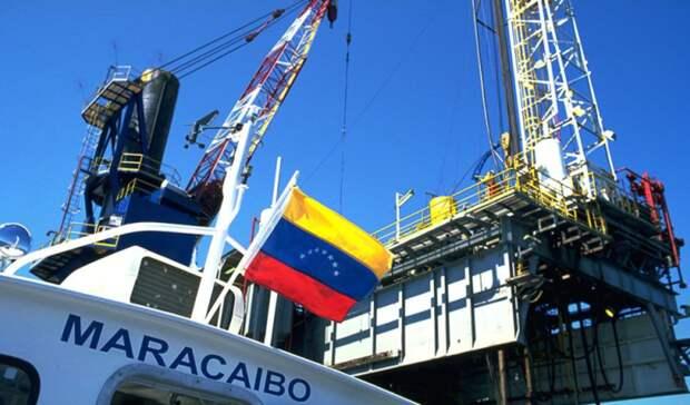 Венесуэла хочет реанимировать проект Petrocaribe