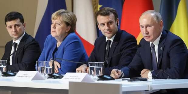 Госдеп высказался об участии США в «нормандском формате»
