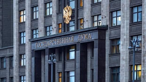 В Госдуме оценили предложение Киева обменять Крым на газопровод