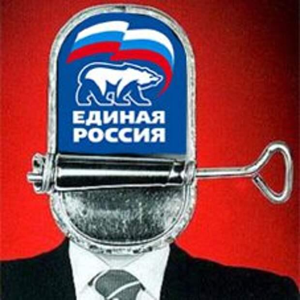 С добрым утром, российцы!