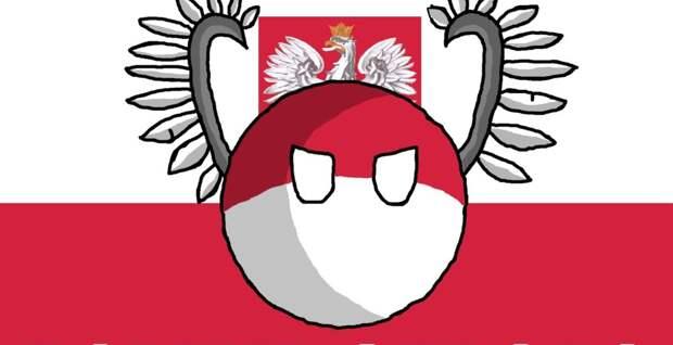 polska-strong