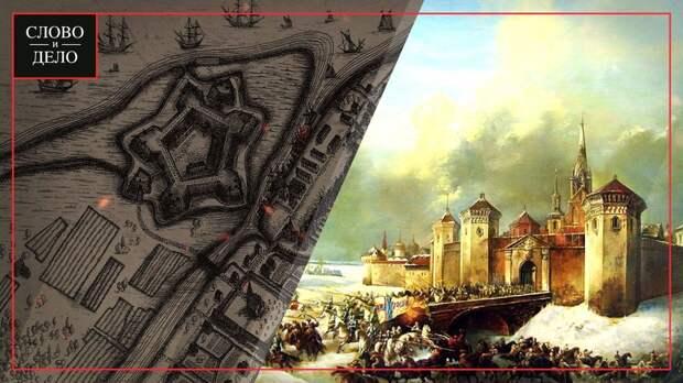 Уникальное место в Санкт-Петербурге: история Охтинского мыса и крепости Ниеншанц