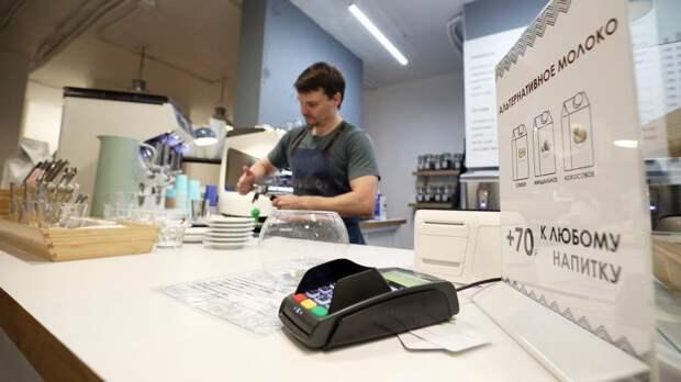 Без наличных расчет: банки начали снижать ставки по эквайрингу для МСП