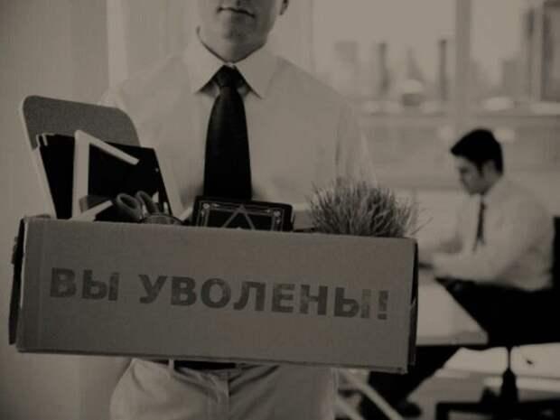 Источник фото: https://yandex.ru/images/
