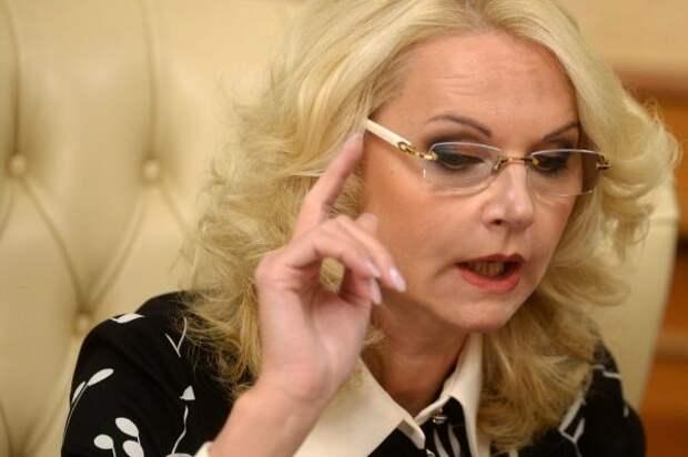Вице-премьер Голикова предложила изменить условия использования маткапитала