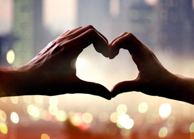 Как понять - любишь или нет?!