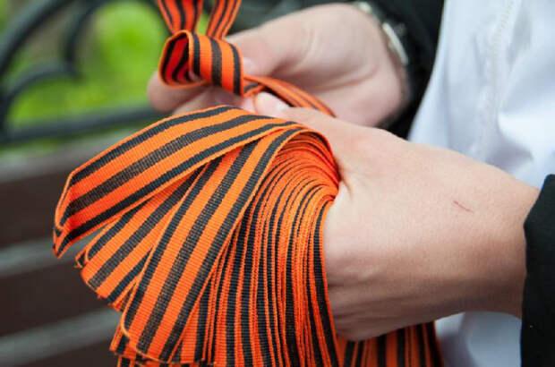 В Краснодаре проведут акцию «Георгиевская ленточка»