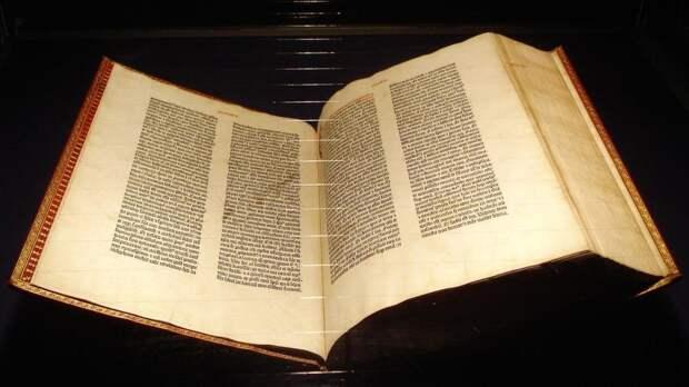 РПЦ готовит к изданию 60 учебников по теологии
