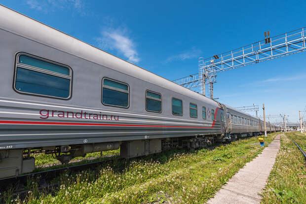 В Крым запускают поезд из Смоленска