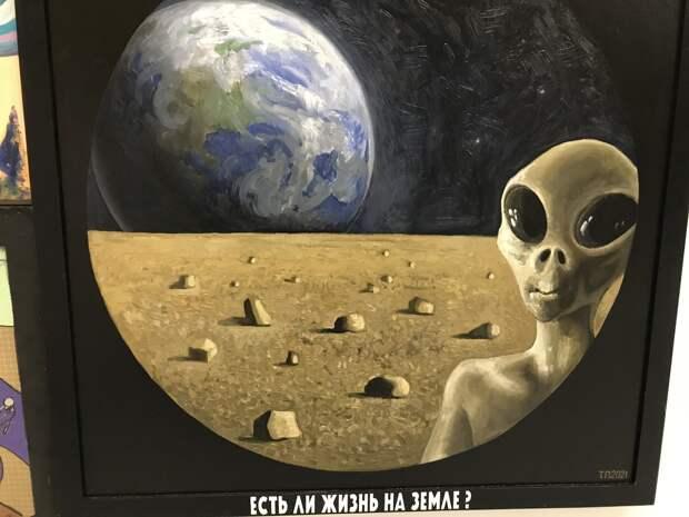 Все в космос: В арт-галерее «Здесь на таганке» состоялось Cosmo Party