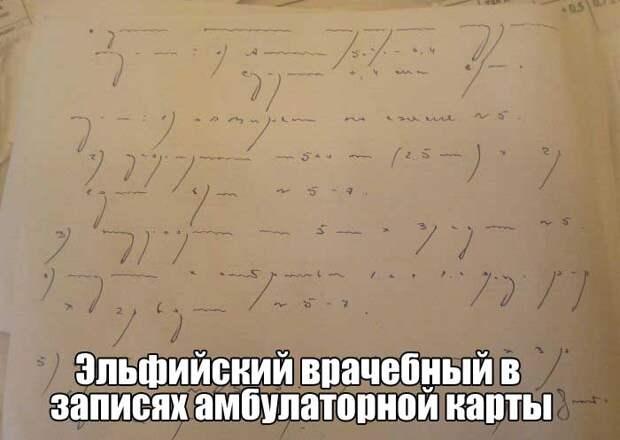 1485111869_71