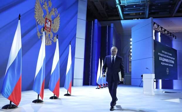Россия сосредотачивается: о чем не сказал Путин в послании и почему