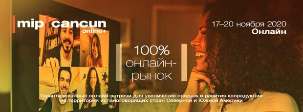 Сериалы «Гоголь», «Зулейха открывает глаза» и «Шерлок в России» представят в Латинской Америке