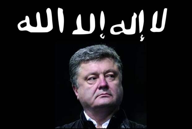 Порошенко готов мстить России за террористов в Алеппо