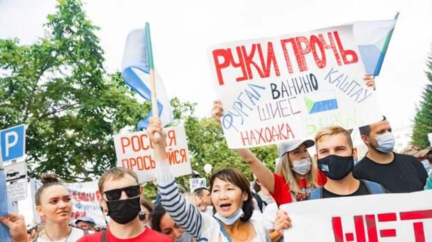 """""""Мы очень долго молчали"""". Протесты в Хабаровске продолжаются почти месяц"""