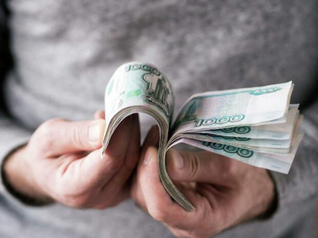 Способы зарабатывать больше: лайфхаки от экономиста