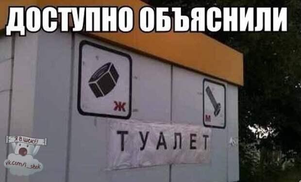 S1O2K0Meb3E