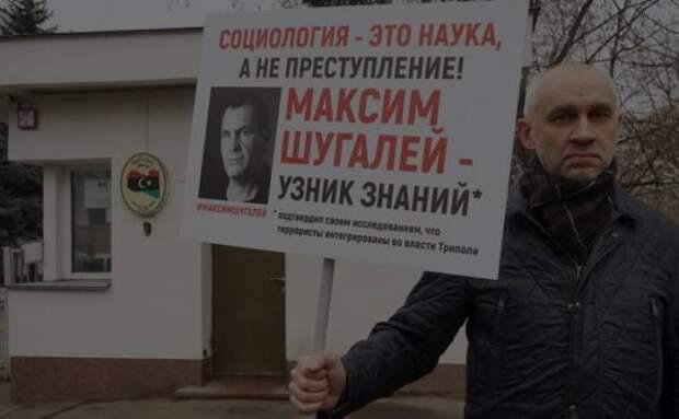 «Отребье и недобитки» - депутат Милонов возмутился действиями ПНС по отношению к российским социологам