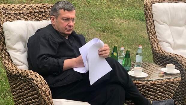 Соловьеву запретили въезд в Латвию