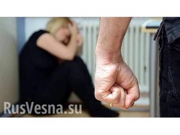 Закон о домашнем насилии: что получит российское общество — защиту женщин или уничтожение института семьи?