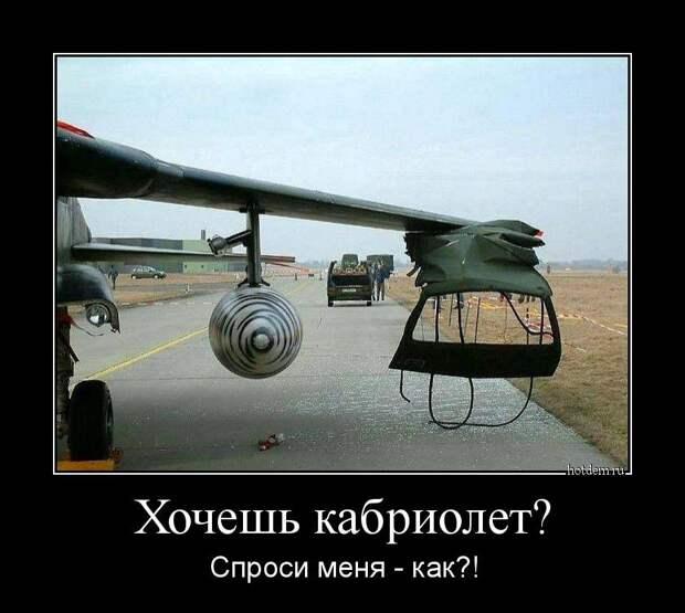1408690464_demotivatory-prikoly-8