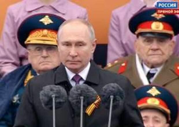 Путин: сейчас пытаются поднять головы оставшиеся с войны «недобитые каратели»
