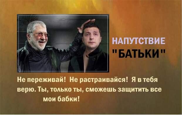«Benya's» life matter or not (Жизнь «Бени» имеет значение или нет)