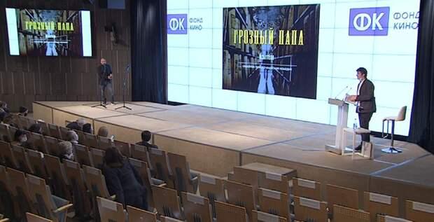 Карен Оганесян снимет фильм про путешествующего во времени Ивана Грозного