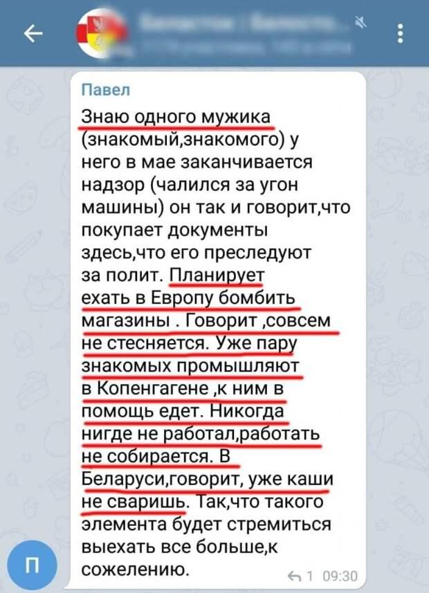 "Операция ""Тишина"" и Сашин кошелек"