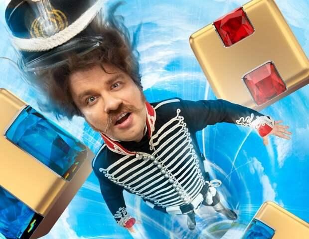 Гарик Харламов и машина времени: на ТНТ стартует новый комедийный сериал «Гусар»