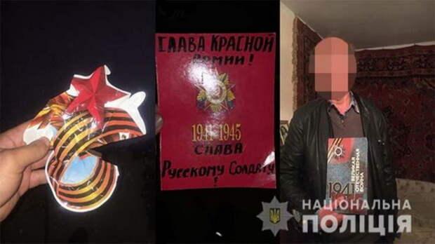 Пять лет за шапку-ушанку. Как в Украине сажают за символы СССР и не трогают за SS