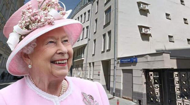 В жизни раз бывает 95 лет. Елизавета II отметила юбилей