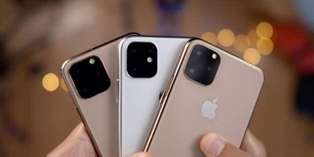 В сеть утекли полные характеристики нового флагманского iPhone